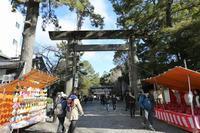 安久美神戸神明社 - shio。。のその日暮らし