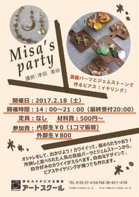 週末ワークショップ開催します〜梅田駅すぐ - Misa's Party   ジェムストーンアクセサリー