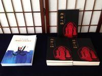 韓国から書道師匠がいらっしゃるの巻 - ナリナリの好きな仁寺洞