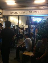 グループ展示会「MITR」@BRIDGE + IT'S HIP HOP @SO SOFITEL BANGKOK - Bangkok AGoGo