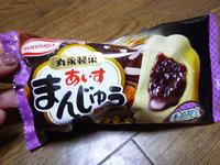 あいすまんじゅうきなこ黒みつもち@丸永製菓 - 池袋うまうま日記。