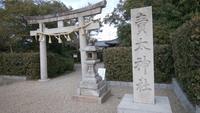 2017 お寺巡り - 銀曜日のしあわせ日記