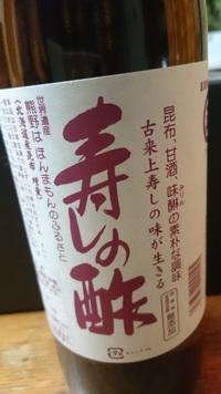 My favorite 調味料 - Tea's room  あっと Japan