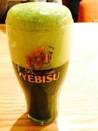 インパクトある抹茶ビール - うつわ愛好家 ふみの のブログ