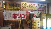 朝定食300円 大阪屋@梅田 - スカパラ@神戸 美味しい関西 メチャエエで!!