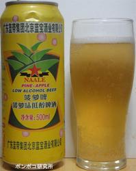 艾尔 菠萝味的低醇啤酒 - ポンポコ研究所(アジアのお酒)