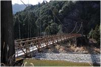吊り橋 - 写真画廊 ナカイノブカズ 2