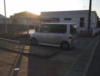 小名浜児童センターの駐車場 - 風のたよりー佐藤かずよし
