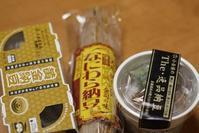 2/12(日曜・今日) - 手作りパン教室 Runrun  大阪 堺 天然酵母