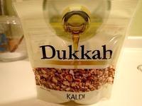 中東の香り、デュカ♪ - 楽子の小さなことが楽しい毎日