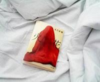 ぎりぎりセーフ!退院迄に間に合いました。? - 太田 バンビの SCRAP BOOK