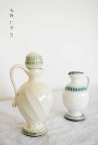 海野仁美展 - 益子 第2倉庫
