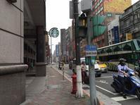 2016年春 ソウルの帰りにちょこっと一人で台北へ=iphone修理してからのお約束グルメ - そこそこトラベラー★旅の記録