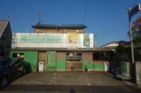バナナリーフ(Banana Leaf) 茨城県土浦市/スリランカ料理 - 「趣味はウォーキングでは無い」