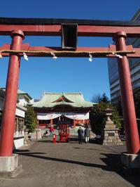 穴守稲荷神社 初午祭 羽田物産展に参加しました - つくだ煮屋ネット担当*はみだしブログ