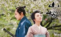 山桜 - 心の万華鏡