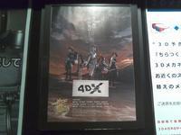 劇場版艦これ4DX版 を見てきました。ネタバレ注意!! - 兎と亀マスクブログ
