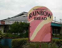 Rainbow Bread - Nature Care
