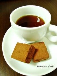 キャラメル生チョコ - 小さなキッチン