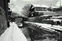 近江八幡 - 癒しの空間