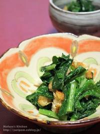 京都のおばんざい 畑菜の辛子和え。 - 薬膳な酒肴ブログ~今宵も酔い宵。