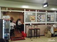 ステーキハウスTRY @大阪/梅田 - Bon appetit!