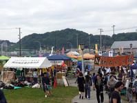 第16回鎌人いち場は5月21日に鎌倉海浜公園で開催 - 北鎌倉湧水ネットワーク