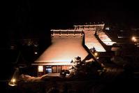 茅葺の里美山 雪灯り - ちょっとそこまで