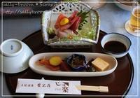 湖国・冬の味覚*鴨すき - sally-broom