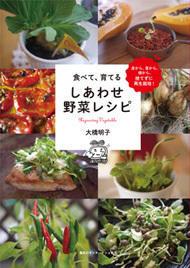 グルマン世界料理本大賞 - イラストレーター大橋明子のブログ