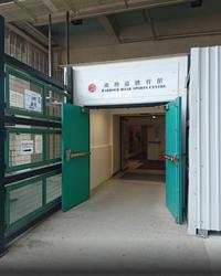 初心者クラス参加者募集♪@湾仔 - 香港日本人太極研究会 ~太極拳教室/体験のご案内~
