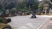東福寺霊雲院 / Reiun-in the subordinate temple of Tofuku-ji - 庭見人(にわみびと)/ The site of beautiful gardens are cheering!