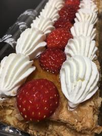 国産苺と純生クリームのパイ - らすこり日記