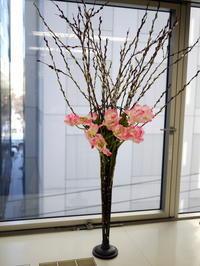 「歯科おいしい幸せ」さんのアーティフィシャルフラワーディスプレイ。2017春。 - 札幌 花屋 meLL flowers