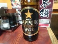 2/11 養老ビール大瓶¥450@養老乃瀧府中南口店 - 無駄遣いな日々