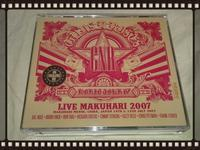 GUNS N' ROSES / LIVE MAKUHARI 2007 DAY2 - 無駄遣いな日々