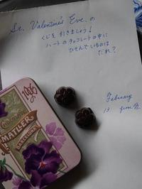 St. Valentine's Eve  セントバレンタインズ イヴ - AppleRose
