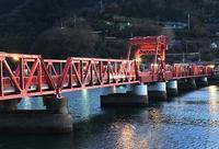 夜の赤橋 - ふらりぶらりの旅日記