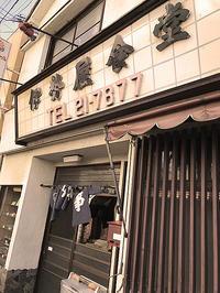 伊勢屋食堂のカツカレー - Epicure11