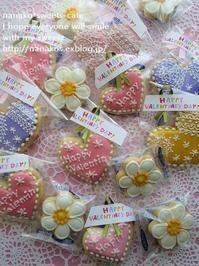 バレンタイン前日♪ - nanako*sweets-cafe♪