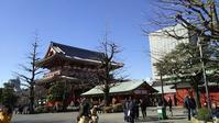 Asakusa in the morning♪ - 上野 アメ横 ウェスタン&レザーショップ 石原商店