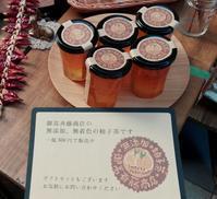 柚子茶の糖度 - みたけさいとう商店 by yuyutsuboi SAITO