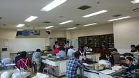 2月例会『パンモゴッソ?』(ごはん食べた?)~韓国語で楽しく料理教室~ - 三条青色申告会青年部です!~あおしんブログ~
