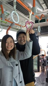 ///湯村温泉から皆様にバレンタインのプレゼント /// - 朝野家スタッフのblog