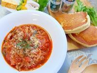 牛肉とトマトのあったか煮込み♪ - ☆ぼちぼち…お家ごはん☆