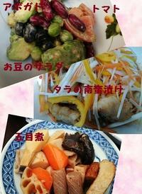 今年初!美味しいおうちランチ♡ - 浅間山眺めてほのぼのlife~花だより♪