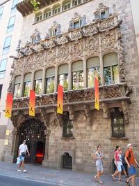 ガウディ建築めぐり スペイン旅行 - la carte de voyage