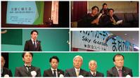 第28回 笠岡市生涯学習フェスティバル - 2017年度 笠岡青年会議所