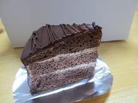 チョコレートケーキ - さくらんぼ助産院