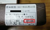 ボルネオとわたし - 太田あゆみオフィシャルブログ ~あゆみのあゆみ~